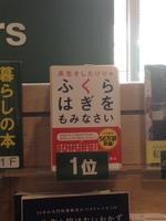 __.JPGのサムネイル画像